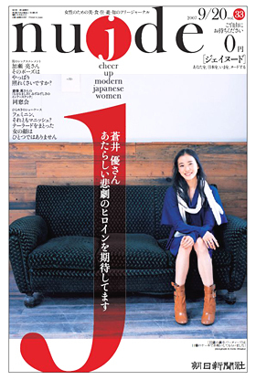 Cover_033