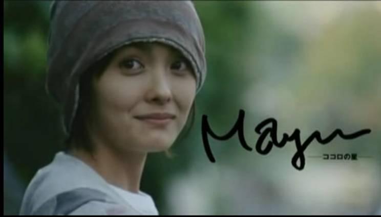 Mayu03