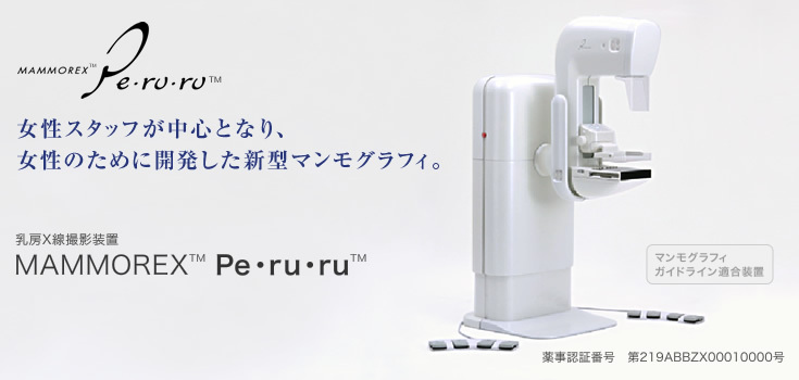 Panel_peruru