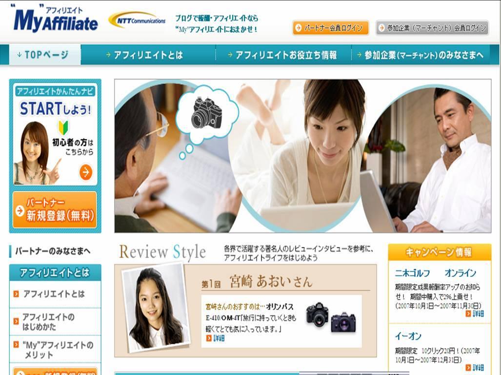 My_affiliate