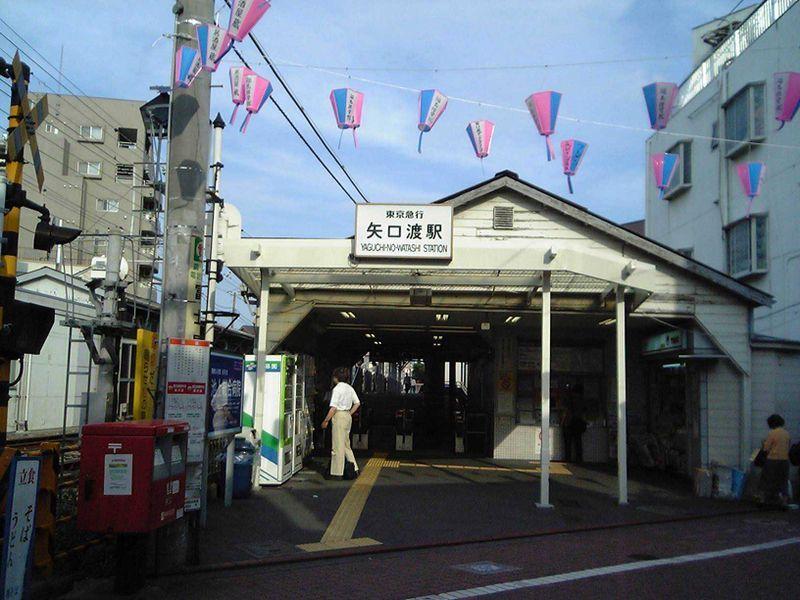 800pxyaguchinowatashistation