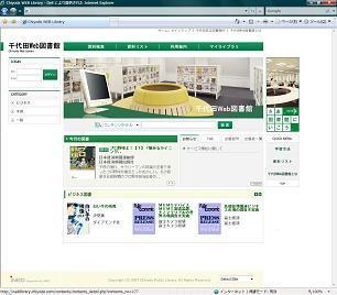 Weblibrary_top