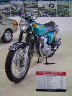 250pxhonda_dreamcb750four