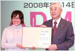 20080214_ph003
