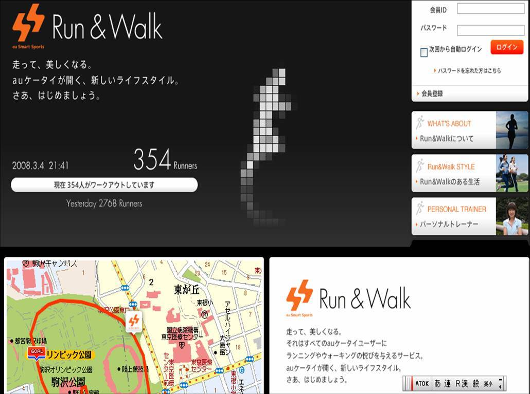 Au_runwalk