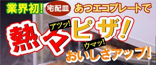 0402_pizza104_01