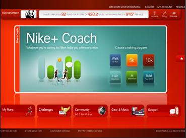 0407_nike_coach