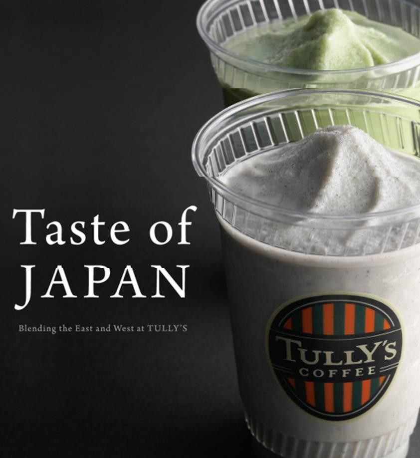 0414_taste_of_japan_seasonal_0804_s