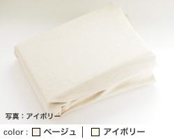 0419_sasawashi_box_sheet