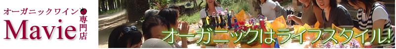 0420_shunan_organic