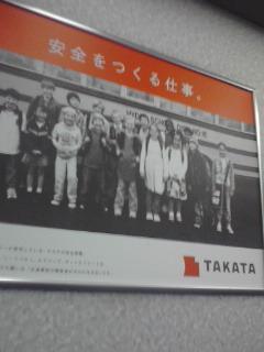 Shinkansen_080201