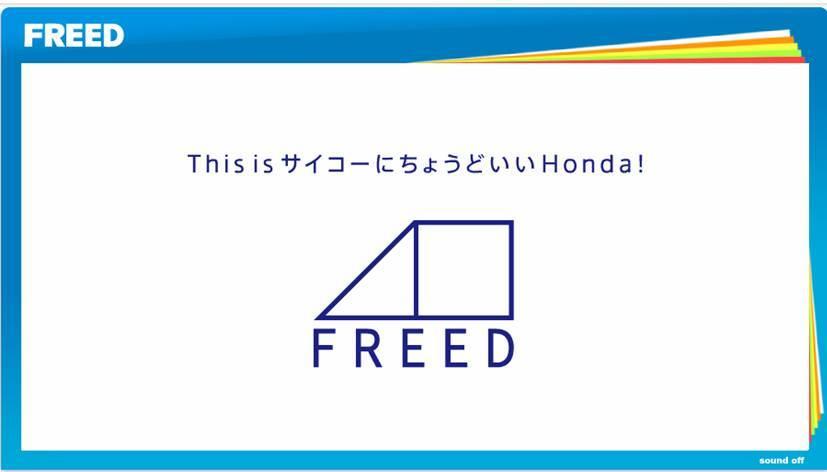 0527_freed