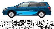 20080715at38t