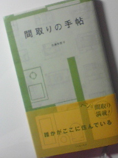 080731_195001