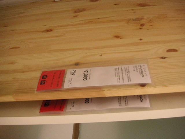 Ikea5