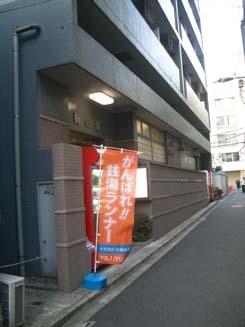 Umenoyu001