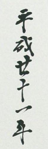 200901055830551l