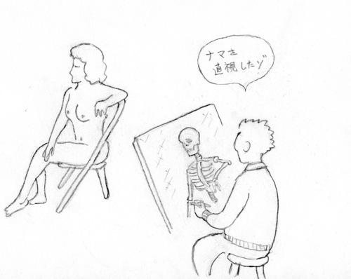 Sashie01