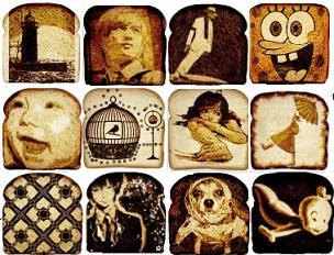 Breadartprojectcoolbreadart