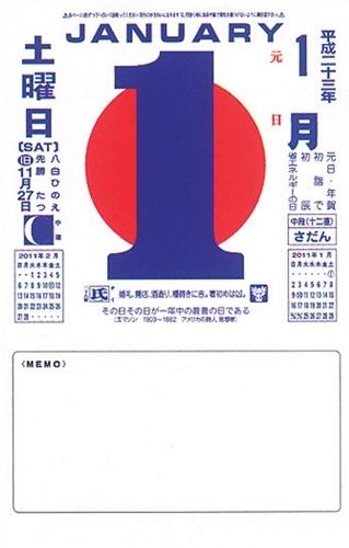 Tx2011cl642_2