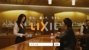 Lixil_20110603