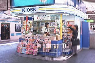 Kioskshop