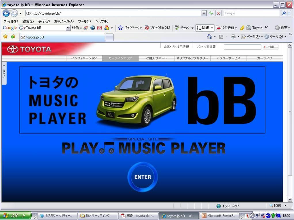 Toyotabb