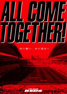 All_come_together00