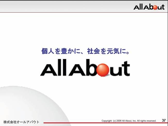 Allabout02