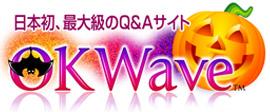 Logo_top_20061001